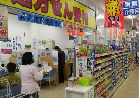 Japanese store